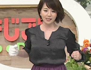 【エンタメ画像】【GIF画像】大橋未歩アナの「胸チラGIF」がいくらなんでもエ□すぎる!!!!!!!!!!!!!!!!!!!!