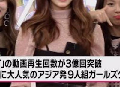 【エンタメ画像】【画像】TWICEとかいうグラビアアイドル、生放送でこの可愛さはヤバイだろ!!!!!!!!!!!!!!!!!!!!!!