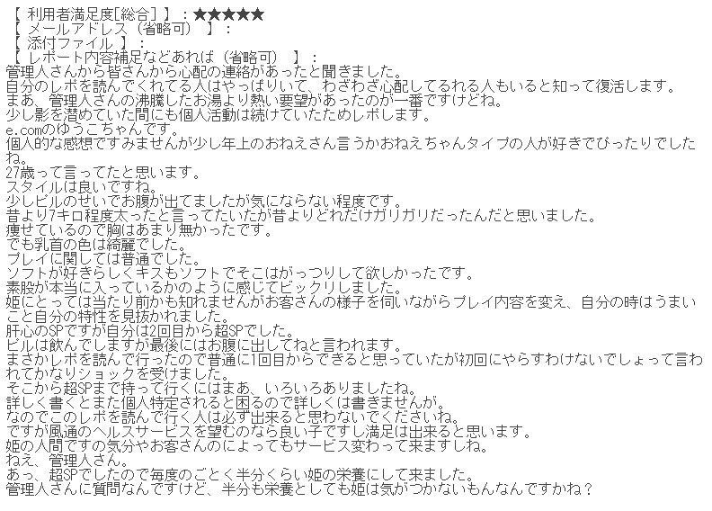 20170129213809fa5.jpg
