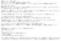プレミアムジュエリー友香口コミ1-2