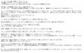 プレミアムジュエリー優乃香口コミ1-2