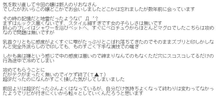 20171020152640dc2.jpg