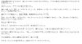 ラブココ土萌きぃ口コミ6-2
