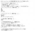 美人オフィスレディミリア口コミ1-1
