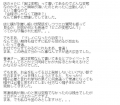 美人オフィスレディミリア口コミ1-2