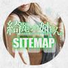 サイトマップ - 綺麗なお姉さん。~AV女優のグラビア写真集~