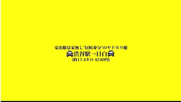 CapD20161219_10.jpeg