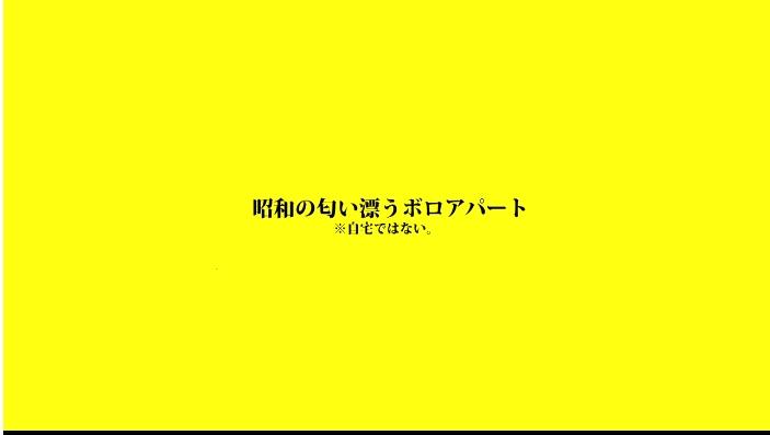 CapD20161219_12.jpeg