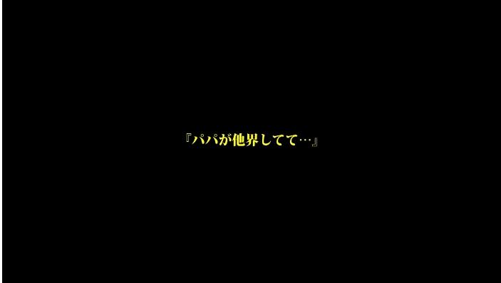 CapD20161219_28.jpeg