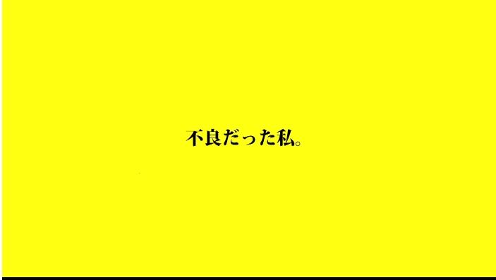 CapD20161219_33.jpeg