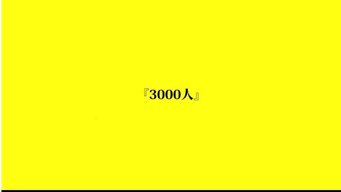 CapD20161219_36.jpeg
