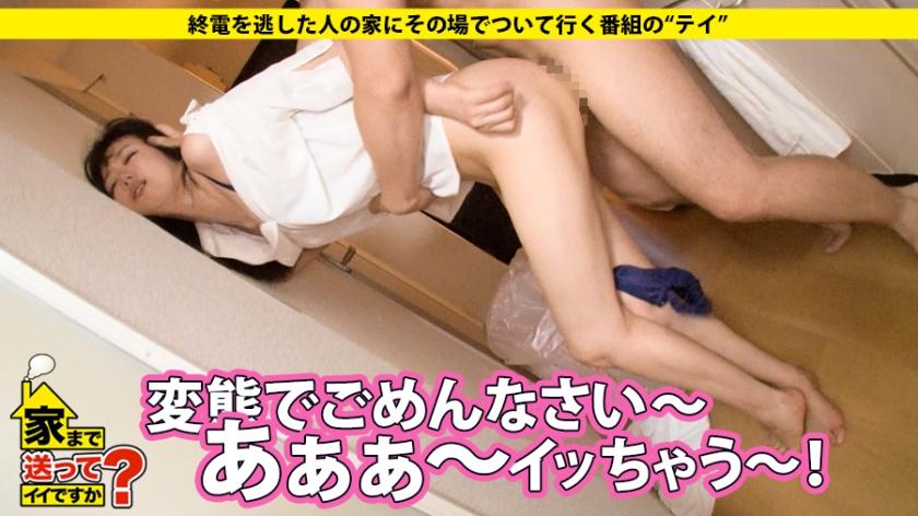 「変態でごめんなさい…」SEX中に本当にこれを言う女のシコれるエロい体を御覧くださいwwwwwww
