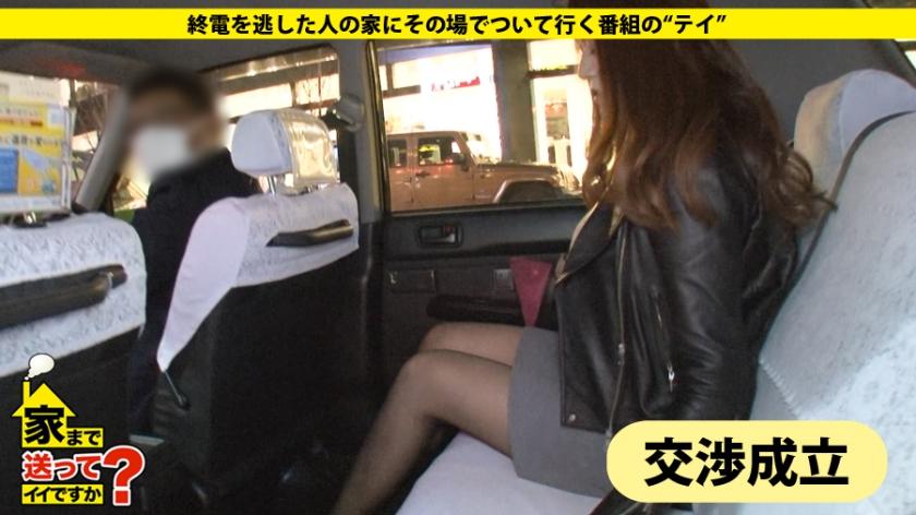 秋田美人ってガチでいるんだなwwwGカップの巨乳女子が上京してSEXにハマり込んでしまってるwwwwww