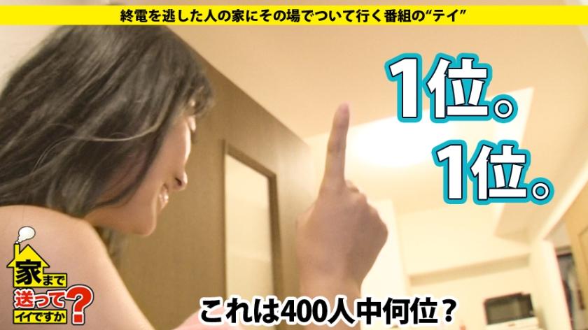 「オマンコイカせて下さい!」←ダメと言われてますます興奮するスケベ女のSEXを御覧くださいwwww