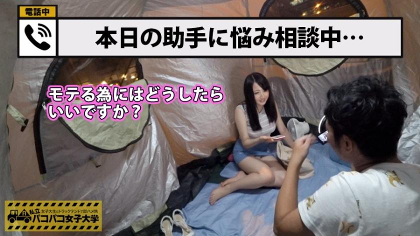 テントの中でSEXしてるのにエロい声を出してしまうスケベすぎな女wwwwwww