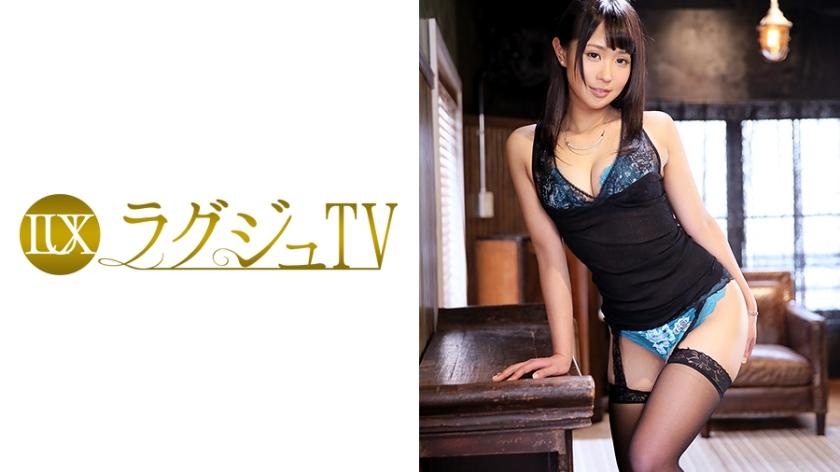 ラグジュTV 628