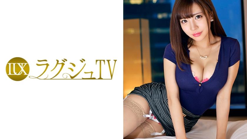ラグジュTV 769