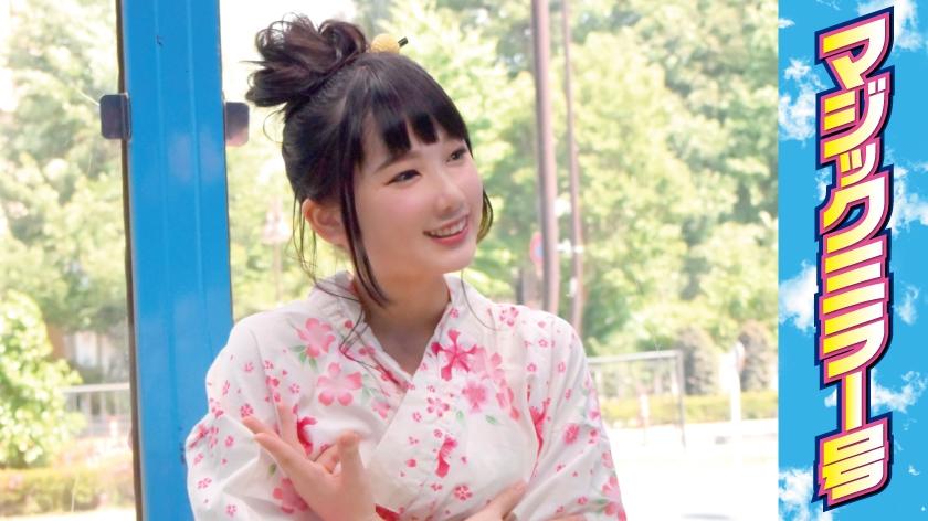 なつき (19) 女子大生