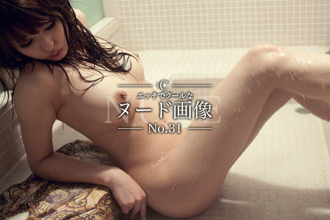 男も濡れる…エッチでクールなヌード画像 31