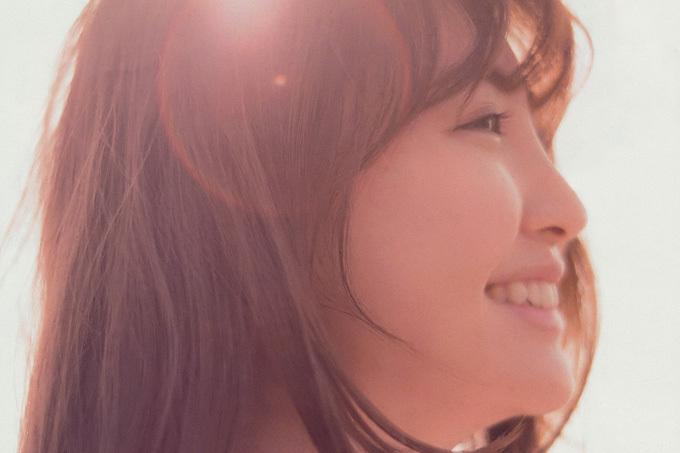 小嶋陽菜 愛くるしさと完璧な美貌をあわせ持つ女神の輝き!