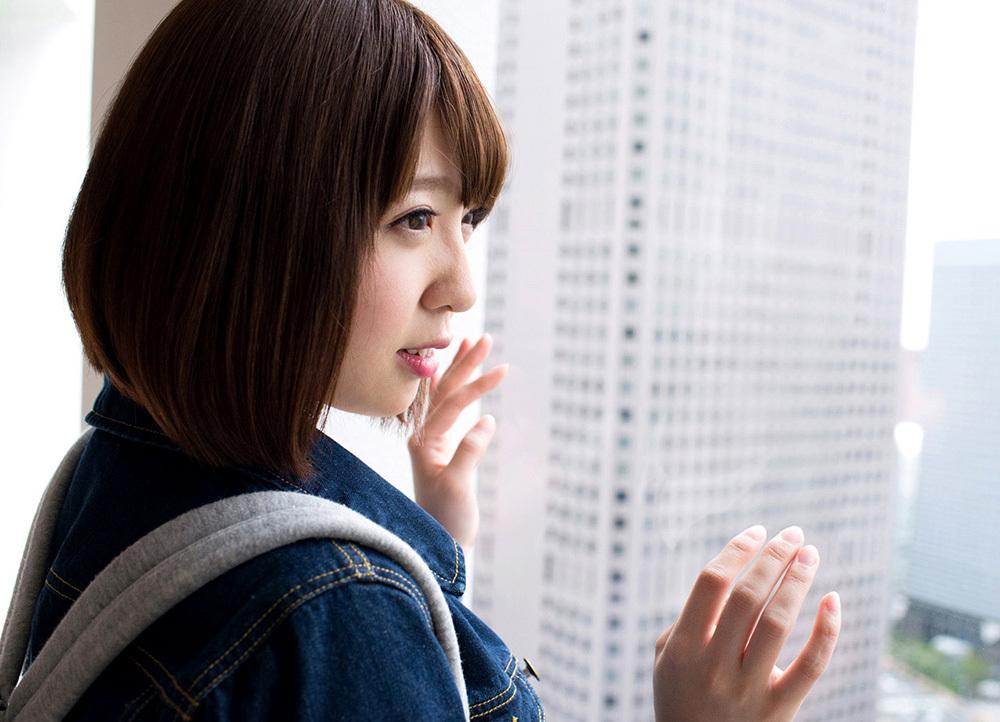 かなで自由 画像 2