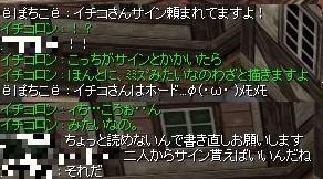 201704191710374ee.jpg