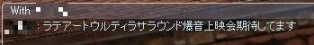 ごぶ村00
