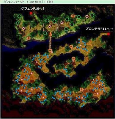 ごぶ村01