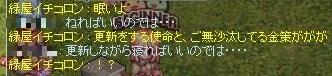 yoiaidea01.jpg