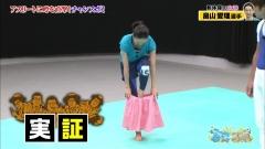 畠山愛理胸チラ画像9