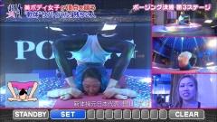 畠山愛理超人女子胸チラ画像2
