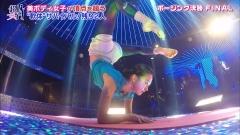 畠山愛理超人女子胸チラ画像8