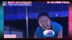 畠山愛理超人女子胸チラ画像10