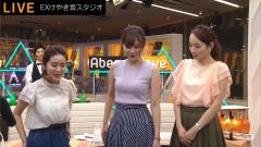 久冨慶子アナおっぱい強調画像2