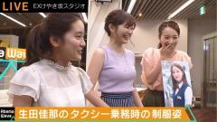 久冨慶子アナおっぱい強調画像3