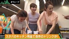 久冨慶子アナおっぱい強調画像5