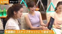 久冨慶子アナおっぱい強調画像6