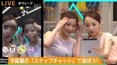 久冨慶子アナおっぱい強調画像7
