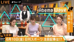 久冨慶子アナおっぱい強調画像9