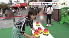 久代萌美アナ胸チラ画像3
