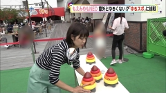 久代萌美アナ胸チラ画像4