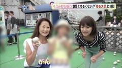 久代萌美アナ胸チラ画像9