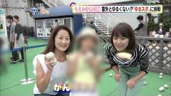 久代萌美アナ胸チラ画像10