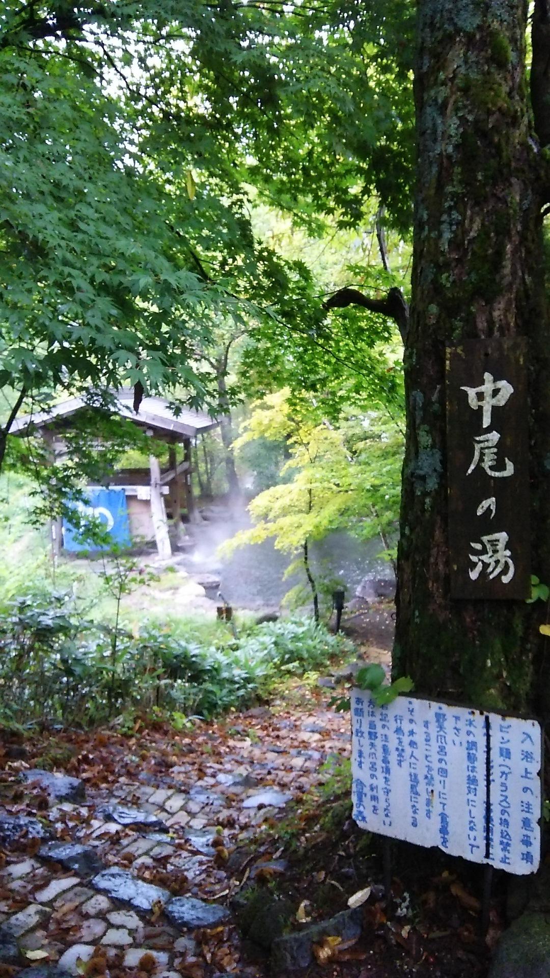 nakaocamp3