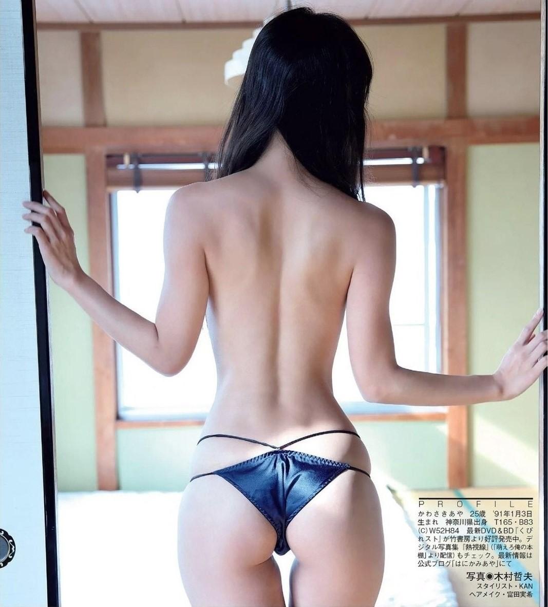 川崎あや くびれスト2