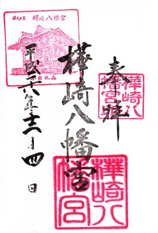 02-2kabasaki.jpg
