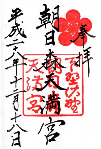04-2asahimori.jpg