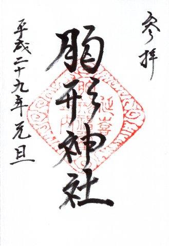 07-2munakata.jpg