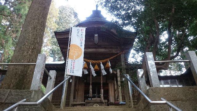 東金砂神社・拝殿