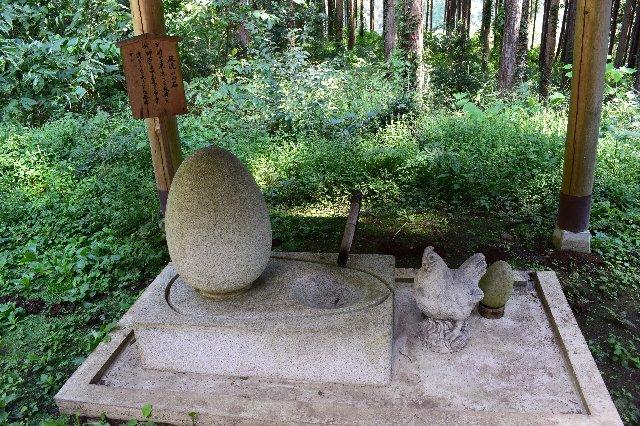 國神神社・尻洗いの石